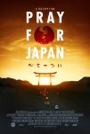 Our one-sheet poster. Artwork (c)2012 Tatsuya Miyoshi from photography by Stu Levy. Image (c)2012 Pray For Japan Film, LLC