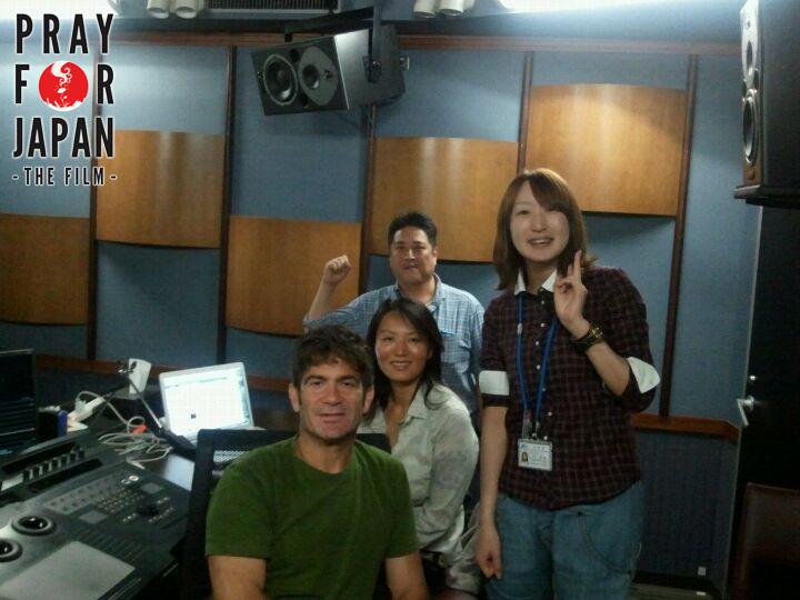 Part of the QTec team