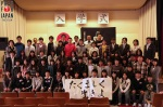 """Live Tough!"" The incoming class at Ogatsu Middle School, in its temporary home."