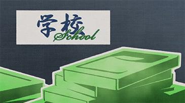School365x203